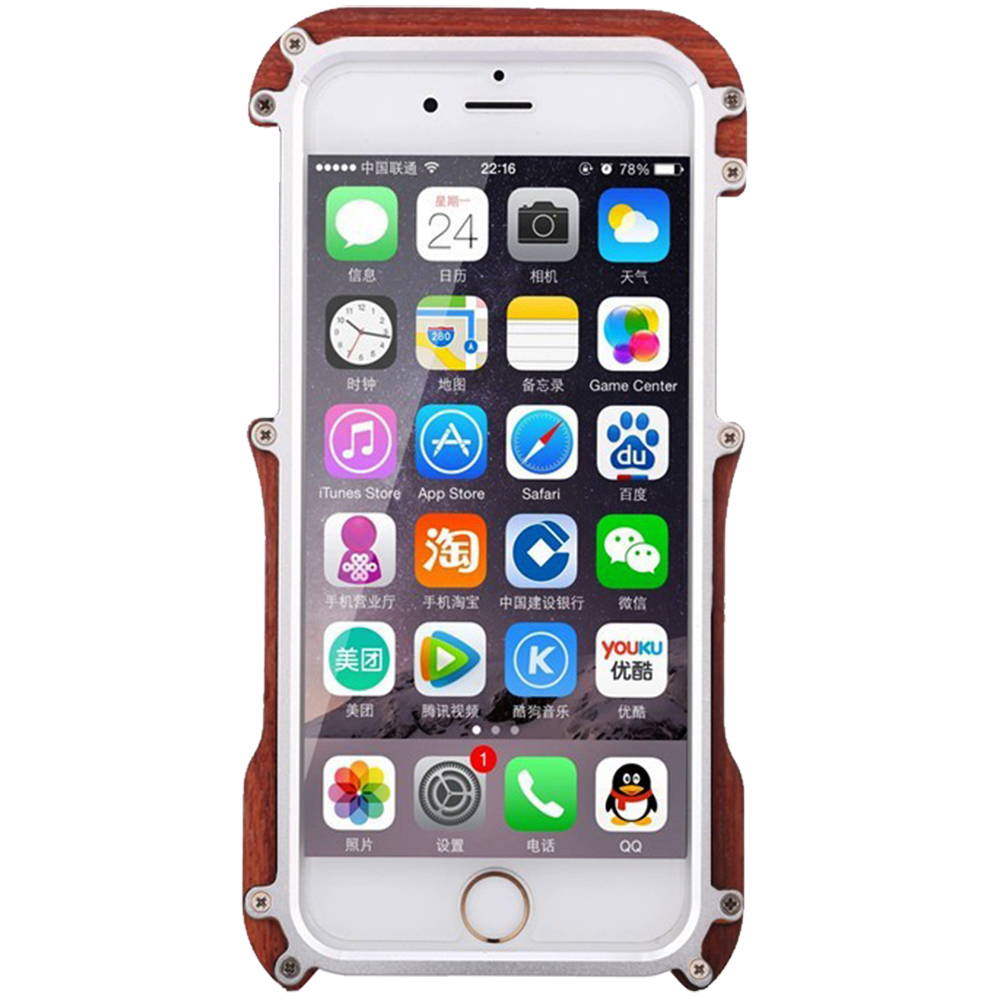 R-JUST Husa Capac Spate Iron Wood Argintiu Apple iPhone 7, iPhone 8