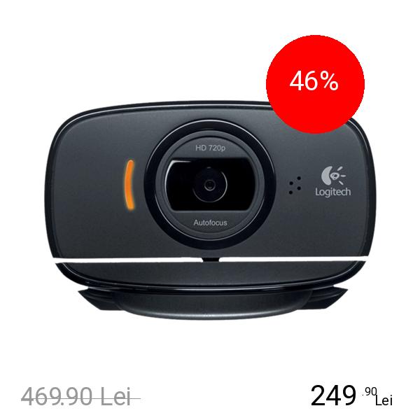 LOGITECH Camera Web C525